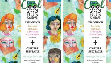Exposition «Portrait statique et portrait dynamique» du 10 au 28 septembre + concert «Mariage des arts» le 15/09